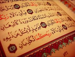 Corán, libro sagrado
