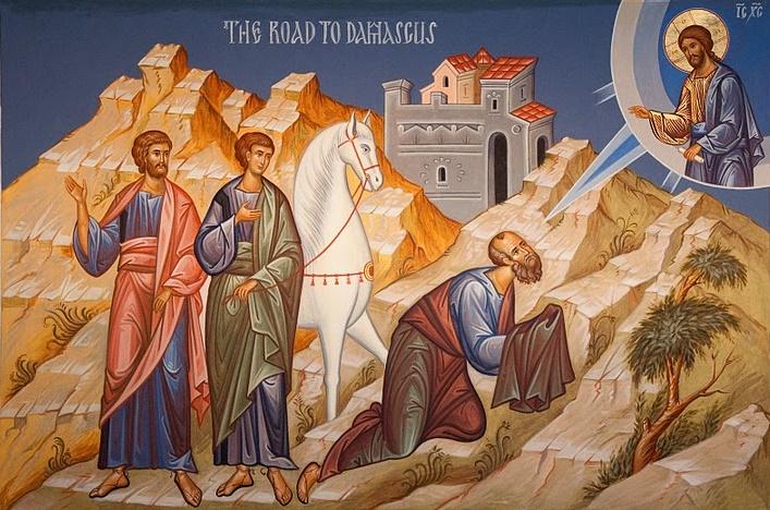 road_damascus-1800
